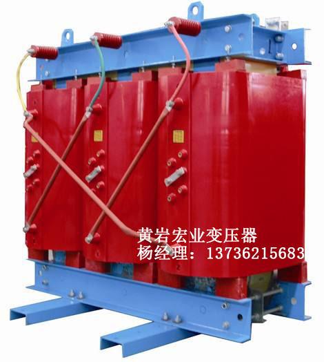 干式所用变压器 SC9-30/35干式所用变压器