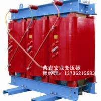 专业生产SC10-50/35所用变压器