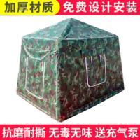 充气帐篷生产厂家 充气帐篷批发 展览充气帐篷 充气帐篷供应商河南充气帐篷
