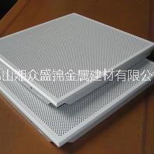 异形方管天花 湘众盛锦牌铝单板 铝天花 铝蜂窝 氟碳铝单板生产厂家 各种造型铝单板定制 方形天花