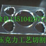 深圳厂家价格供亚克力激光切割机,激光打标机,激光焊接机,大功率有机玻璃激光雕刻切割机