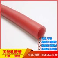 供应19*22大口径乳胶管 厂家支持定制