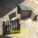 北京三件套雨水斗 侧排雨水斗 碳钢材质 二四墙加保温雨水斗厂家