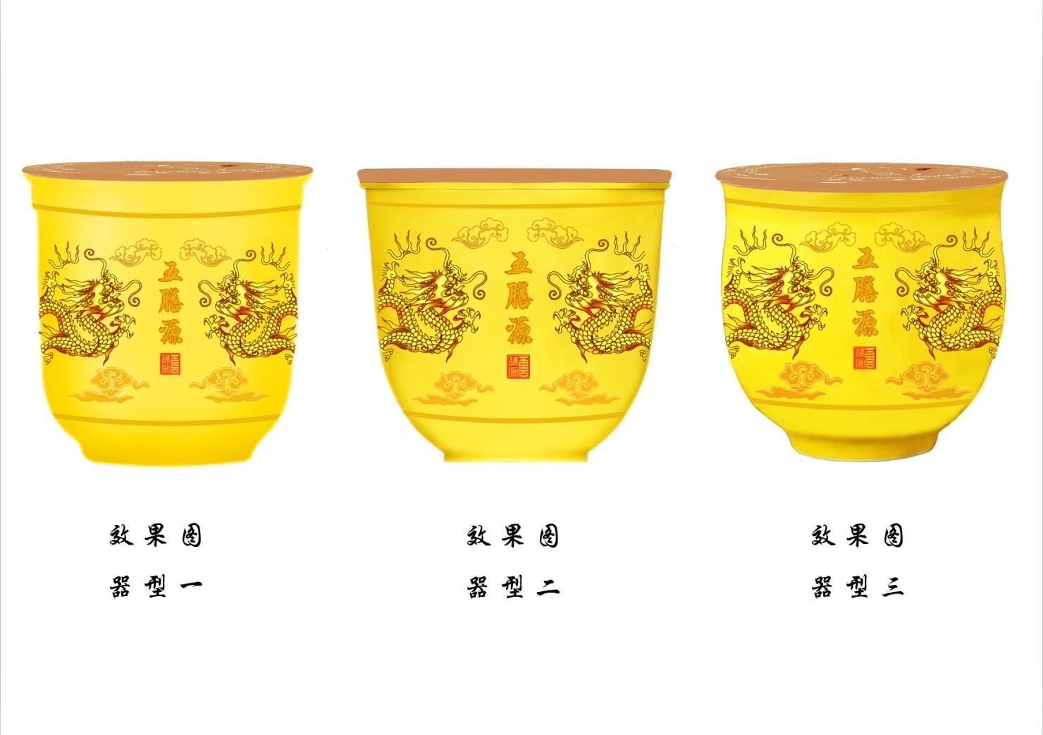 中国黄金龙纹陶瓷口杯 高档颜色釉陶瓷口杯