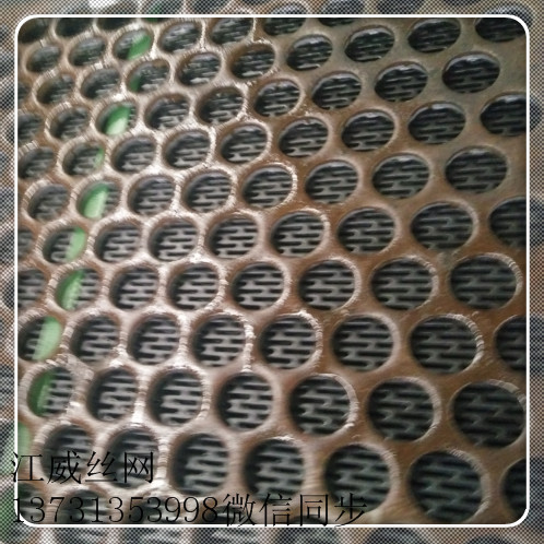 山西直销重型铁板冲孔网 10mm厚板 冲孔加工