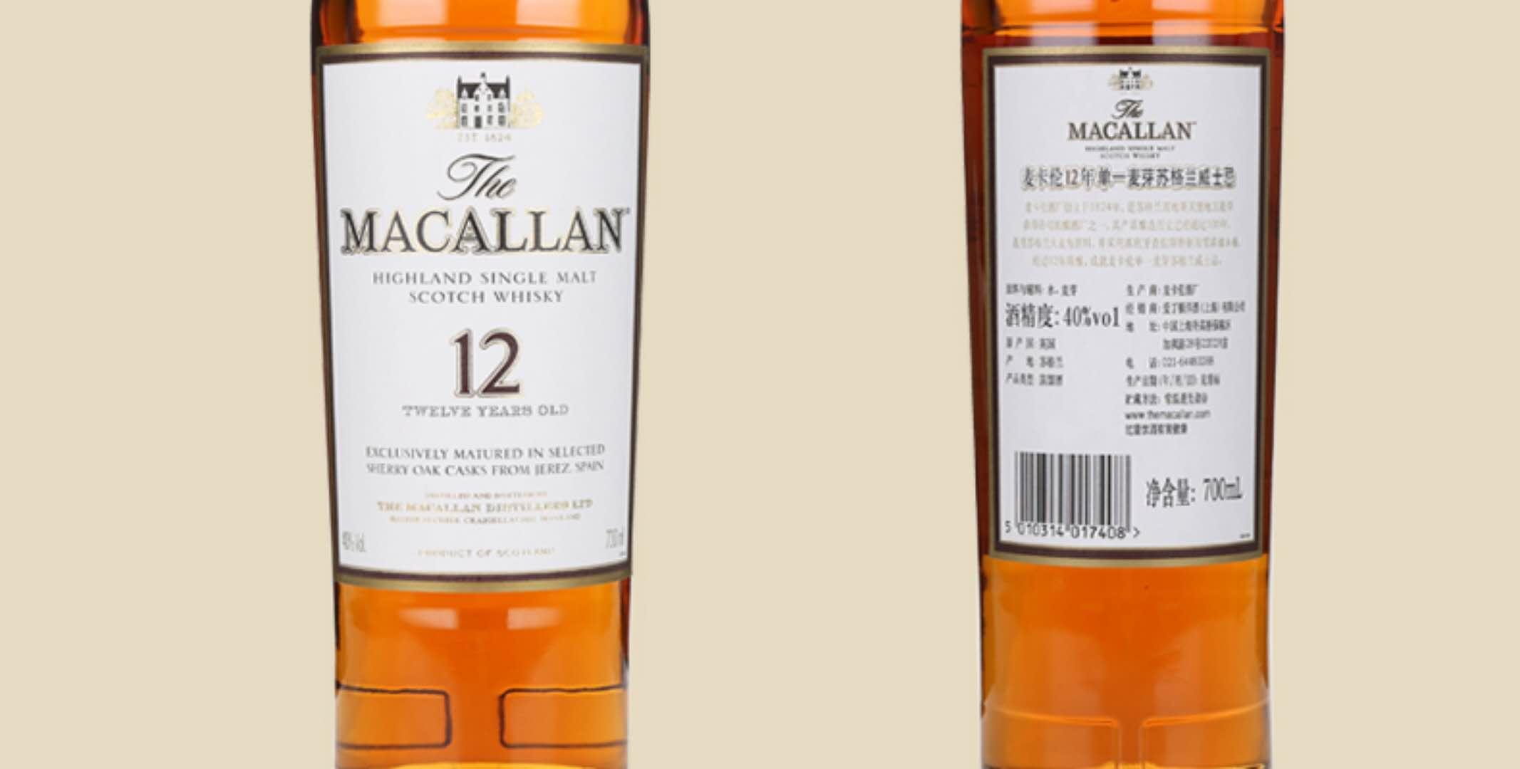 东莞洋酒招商,东莞苏格兰威士忌加盟电话,东莞12年苏格兰威士忌招商代理,东莞苏格兰威士忌纯麦代理,苏格兰威士忌加盟