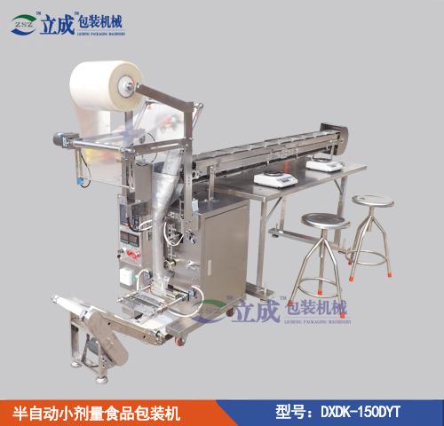 多功能包装机   膨化食品包装机