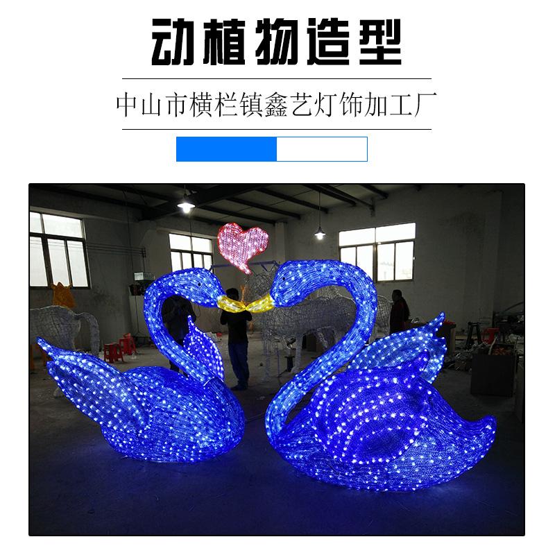 LED动植物图案灯 户外装饰灯新款 梦幻灯光 美丽绽放造型灯 动植物造型 LED灯