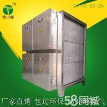 广东广州UV光解除臭除味净化直销|废气处理设备|UV光催化臭氧净化设备批发