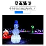 厂家直销LED圣诞节彩灯装饰灯 圣诞造型LED灯 创意造型灯夜景亮化 装饰公园广场街景