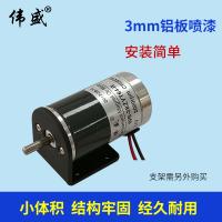 38ZYT64-R直流高速电机38mm微型调速电机小型发电机正反转马达12V直流电机24V高速永磁直流电机