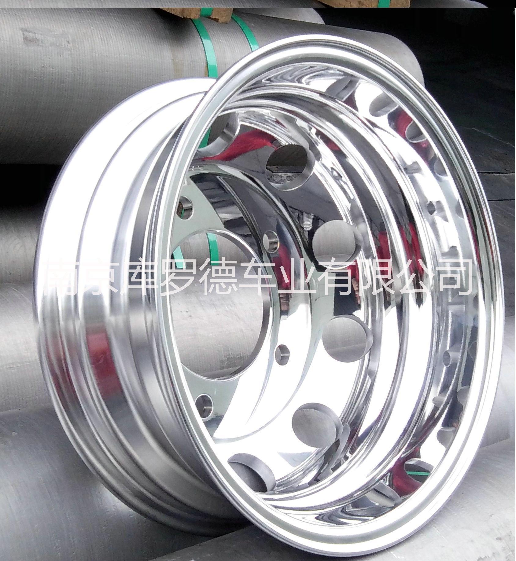 考斯特5.5锻造铝合金轮毂 四川考斯特5.5锻造铝合金轮毂