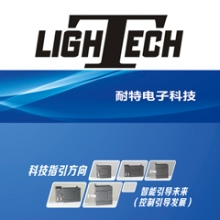 国产PLC控制器蒸汽锅炉控制专用自动化主机模块批发