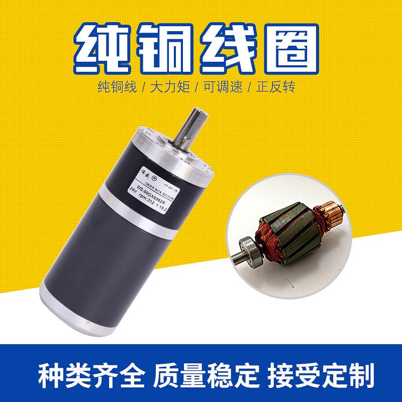 江门直流齿轮减速电机价钱-销售-供应商