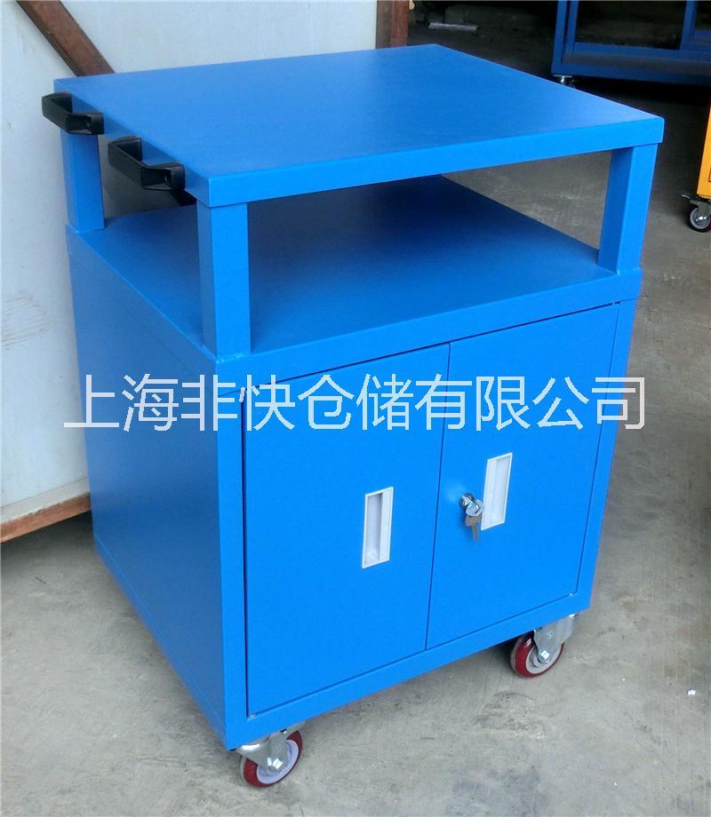 特质箱体重型工具车销售