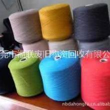 东莞库存羊毛纱线回收公司,广州收购库存羊毛纱价格,深圳库存羊毛线回收价钱图片