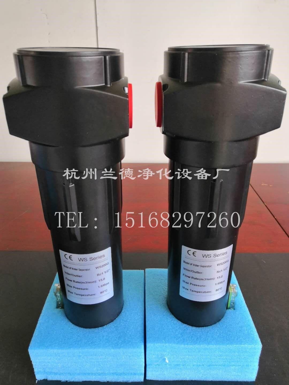供应旋风式气水分离器WS200G WS200G分离器 厂家直销