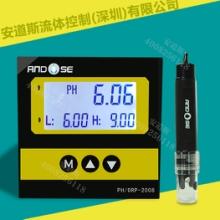 ph计 工业电镀酸碱度测试仪pH/ORP污水酸度计ph水质检测仪表电极探头  深圳PH/ORP控制器2008供应商批发