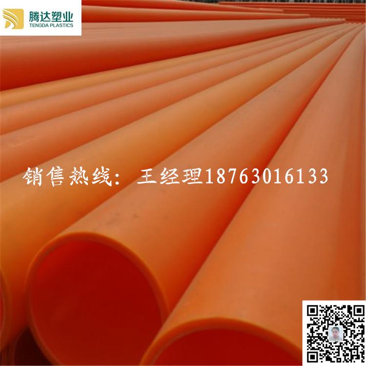 供应PVC管材、PVC板材 供应PVC管材、PVC板材、好用的PVC
