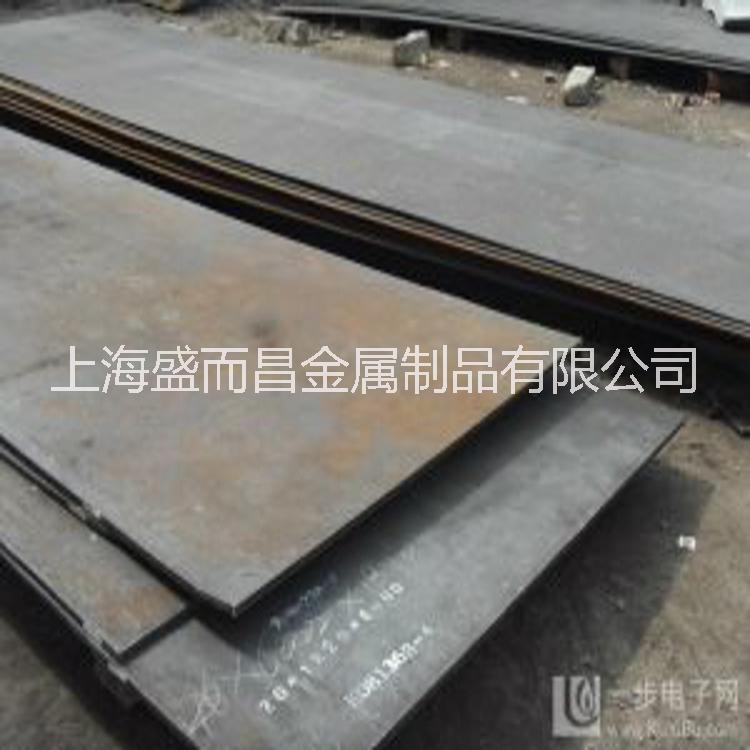 ICR5MO 热作模具钢板