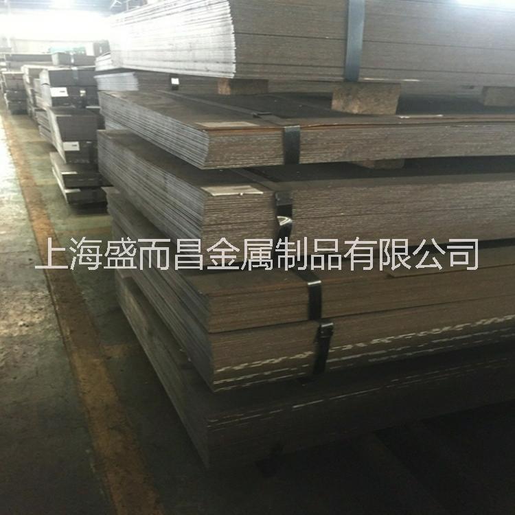 供应 S355MC 热轧钢板
