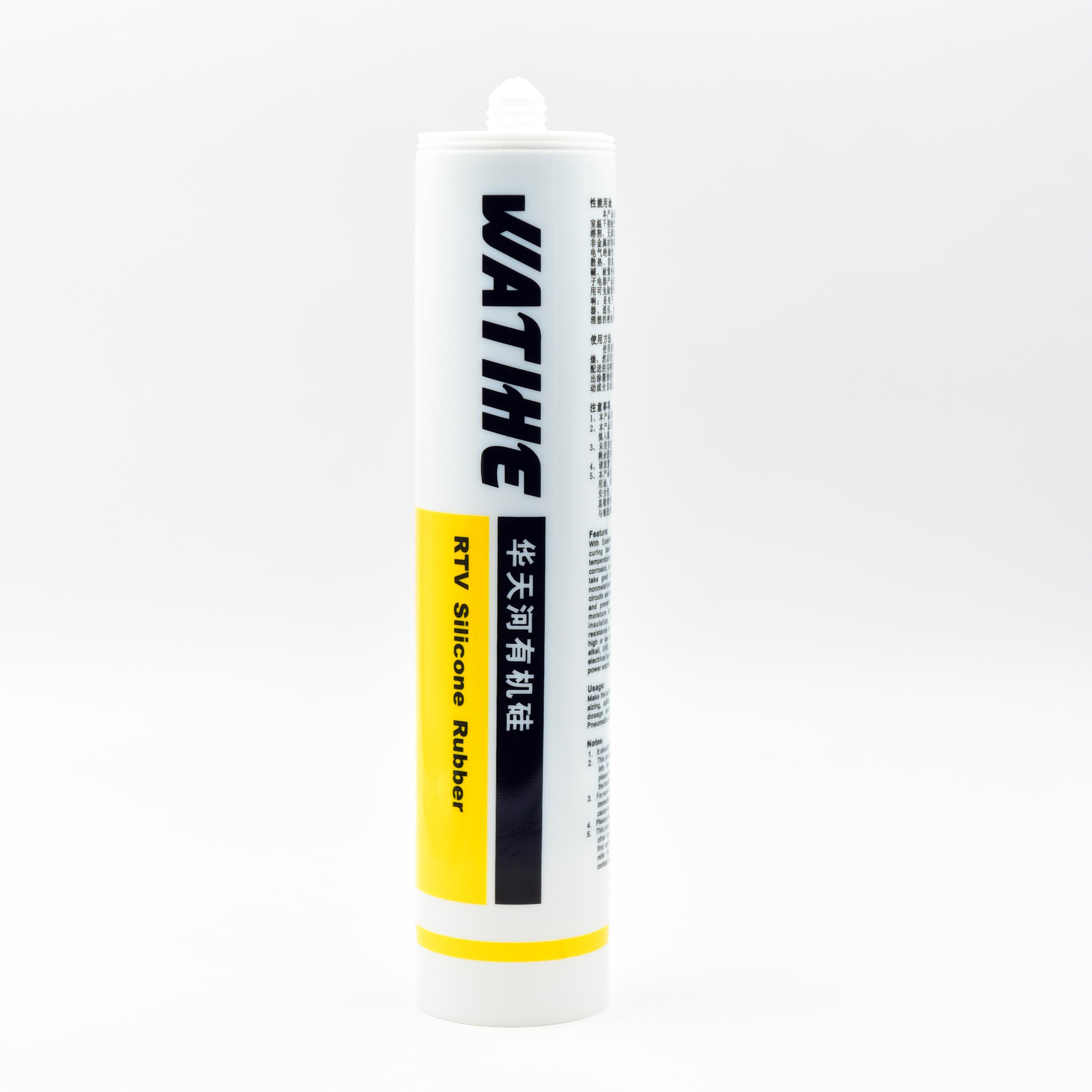 平面密封硅橡胶 1平面密封硅橡胶