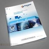 天河智能工程画册设计 智能工程画册设计电话 萝岗智能工程画册设计 智能工程画册设计公司 广州智能工程画册设计