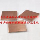 福能 铜铝过渡板型号