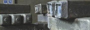 2cr13 钢锭VOD精炼 厂家直销 价格实惠 欢迎订购 直销2cr13 钢锭