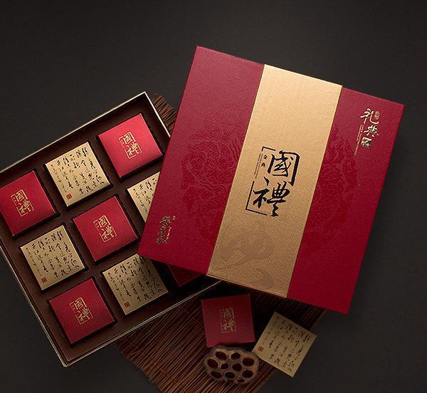 月饼礼盒  月饼盒批发价格  月饼盒厂家定制 月饼盒 月饼礼盒
