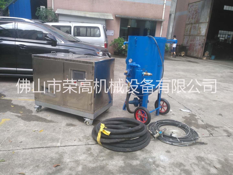 佛山荣高提供GP500智能水喷砂设备 环保无尘 喷射压力高 操作简单方便