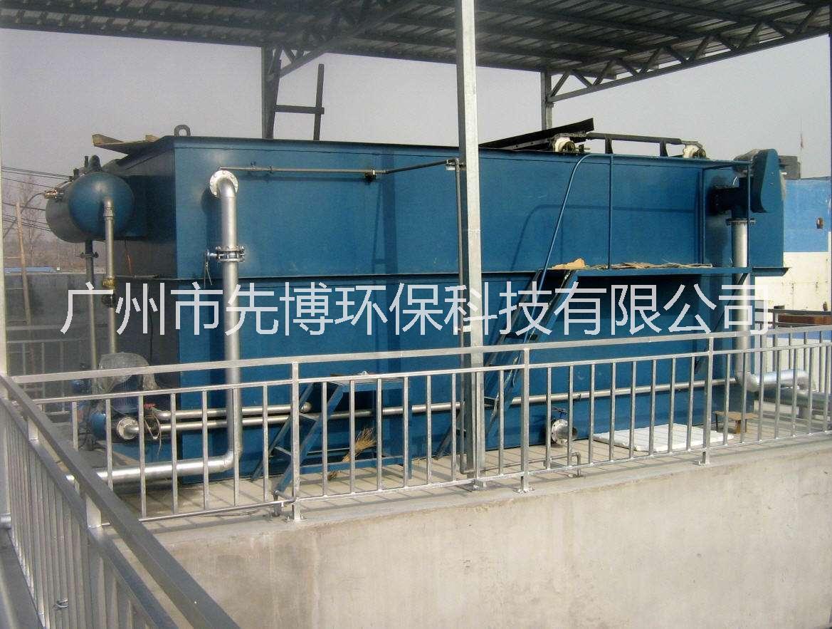厂家直销佛山YW技术溶气气浮设备