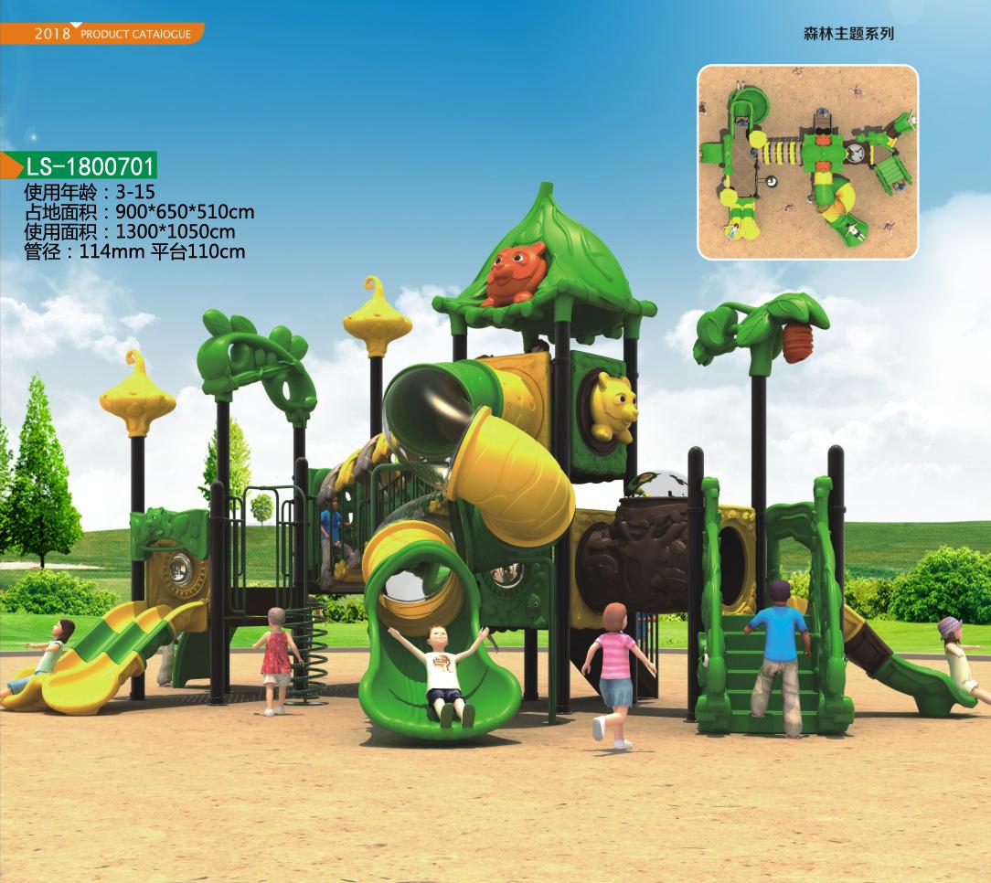 户外大型组合玩具,儿童组合滑梯,森林乐园滑梯,大型游乐设施,幼儿园