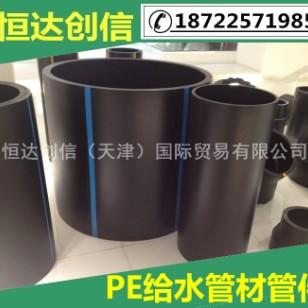 天津PE聚乙烯上水管材图片