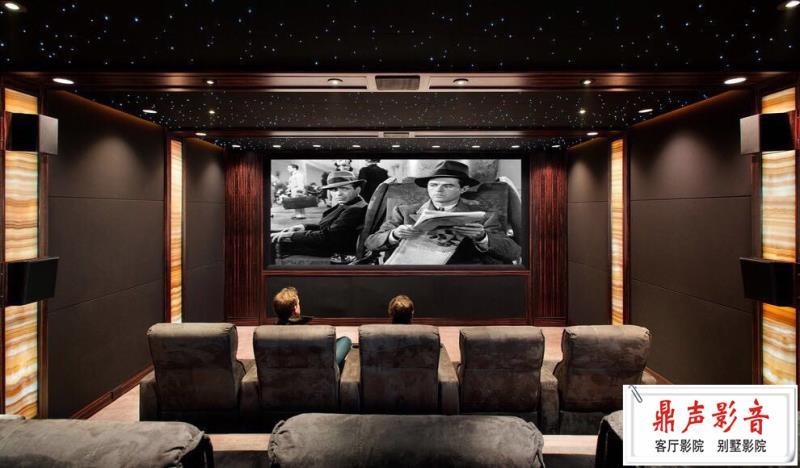浙江影视厅,金华影视厅沙发,北京影视厅优质供应商,广西影视厅价格
