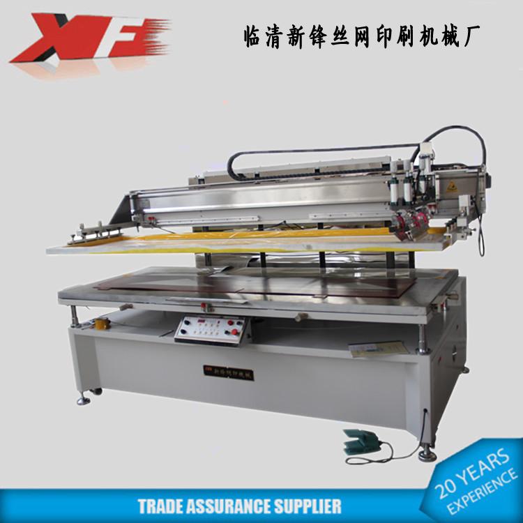 厂家直销XF-10200丝印机 大型丝印机 丝网印刷机