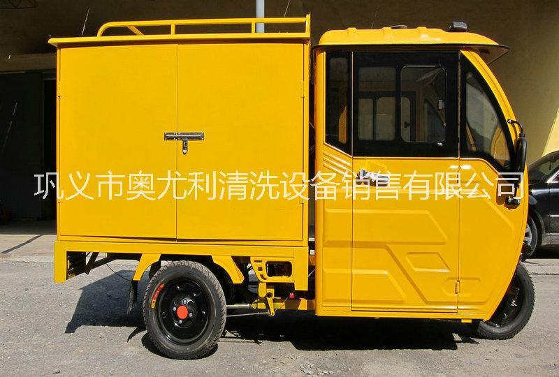 蒸汽洗车机 蒸汽洗车机持续压力20公斤 奥尤利蒸汽洗车机持续压力20公斤 移动洗车机持续压力20公斤