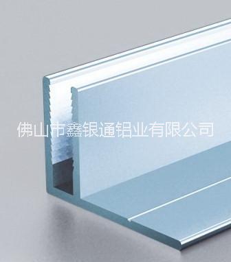 F型UV软膜卡布灯箱铝型材