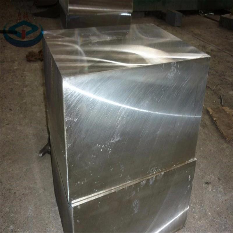 上海供应HPM38模具钢材 HPM38模具钢