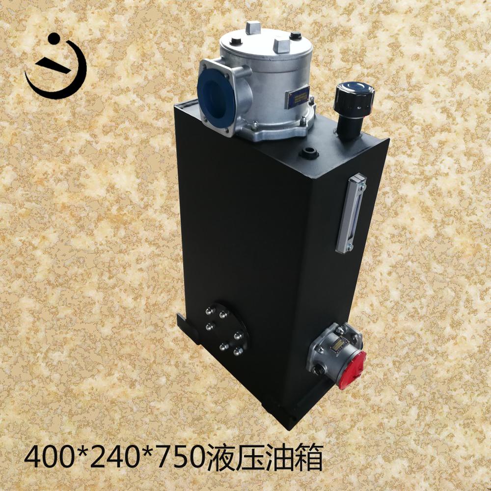 厂家直销400mm*240mm*750mm燃油箱      厂家按图定制生产燃油箱多液油箱液