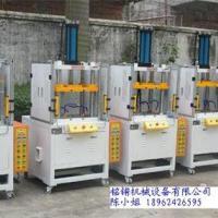 MQ-10T-S油压冲边机手机中板冲切油压机弯曲成型油压机板件折弯油压机各类产品压印油压机弓形快速油压机
