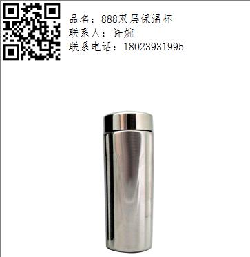 广东潮州304不锈钢888双层保温杯