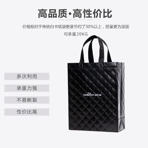 厂家直销奥彩覆膜超声波环保袋定制柒牌男装购物袋立体袋无纺布袋