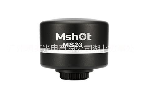 显微镜摄相机 MS23