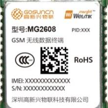 中兴MG2608  2G通讯模块