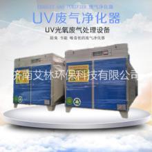 UV光解废气处理设备 等离子光氧催化除臭 磁感烤漆活性炭环保箱图片