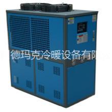 风冷式冷水机 德玛克DM-03A 德玛克3匹风冷式冷水机  风冷箱式冷水机  工业制冷设备批发