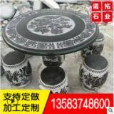 厂家直销石雕石桌花岗岩异型石头桌子茶几庭院户外园林休闲石桌子