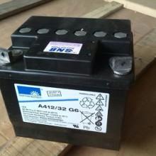 北京蓄电池厂家直销 北京蓄电池价格 北京蓄电池供应商 北京蓄电池制造商批发