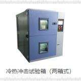 冷热冲击试验箱 温度冲击  冷热冲击试验箱西安温度冲击厂家
